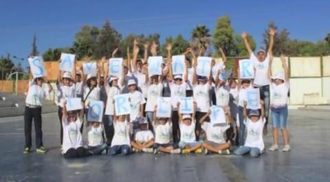 http://www.spnl.org/spnl-summer-camp-2014-in-hima-anjar-kfar-zabad/