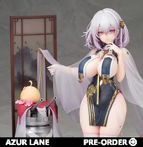 Azur Lane Sirius 1/7 Scale Figure