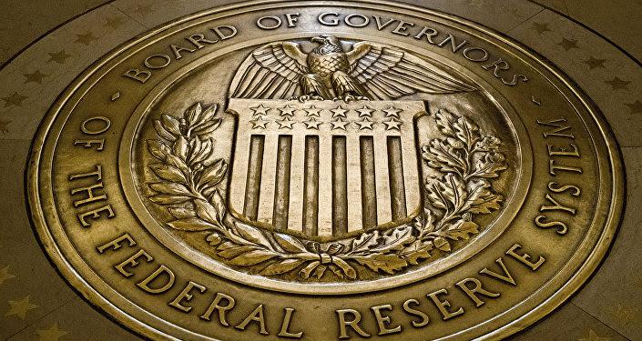 El sello del Consejo Superior de la Reserva Federal de EEUU