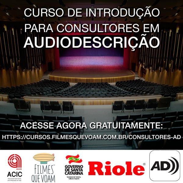 BANNER CURSO DE INTRODUÇÃO PARA CONSULTORES EM AUDIODESCRIÇÃO