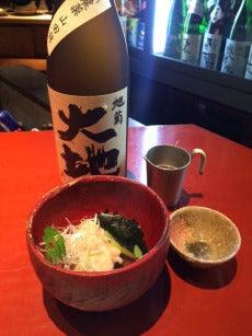 Sake Spots May 2016 B