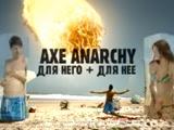 Ax_Anarchy_160