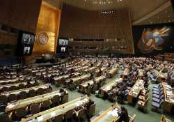 Γ.Γ. ΟΗΕ: Λύση στο Κυπριακό μέσα στο 2016