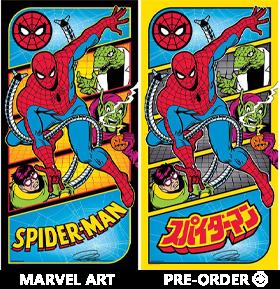 Marvel Art