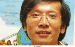 Au Loong Yu