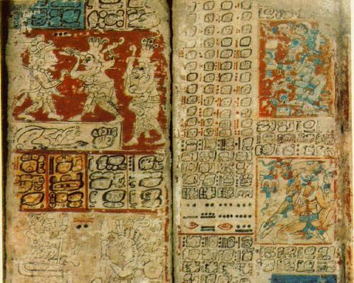 chilam balam - Hunab Ku, ¿el Dios de los Mayas?
