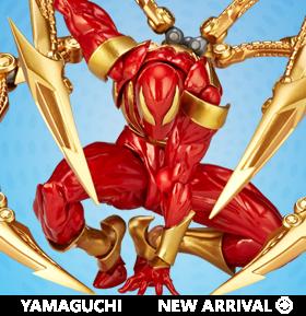 Marvel Amazing Yamaguchi Revoltech No.023 Iron Spider