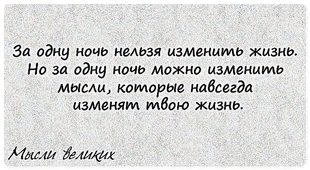 яяя (604x331, 76Kb