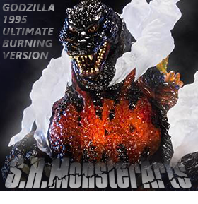 S.H. MONSTERARTS 1995 GODZILLA ULTIMATE BURNING EDITION