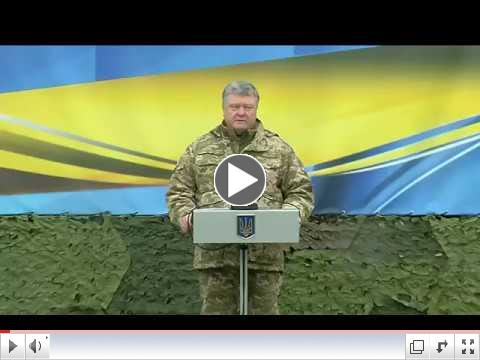 Ukraine's President speaks on Day of the Armed Forces of Ukraine. To view video, please click on image above