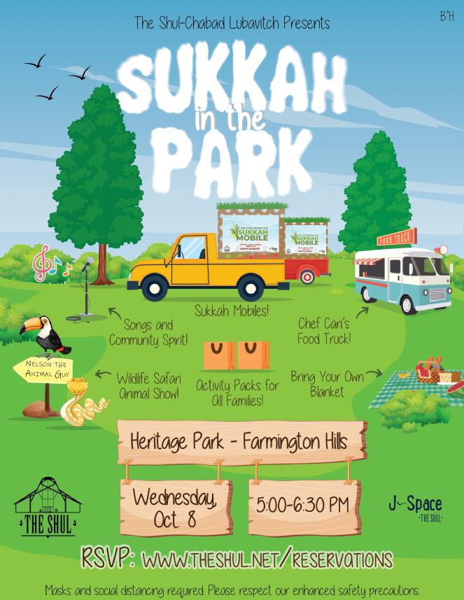 Sukkah in the Park rochel leah-01.png
