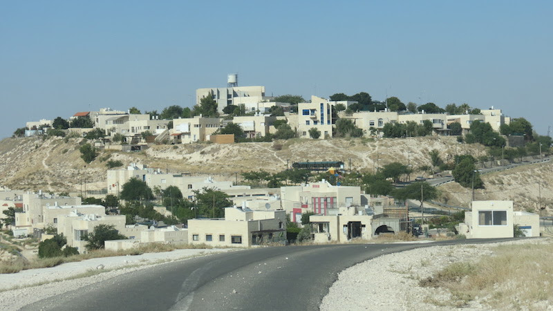 Image result for Kfar Adumim/Photos