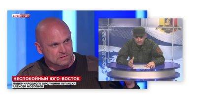 Мозговой – не вписавшийся в советскую систему