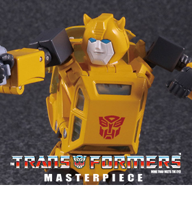 Transformers Masterpiece MP-45 Bumblebee (Ver. 2) With Collectible Pin