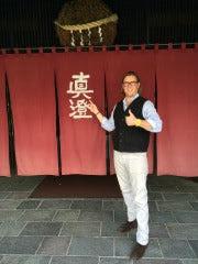 Sake Kura July 2016 D