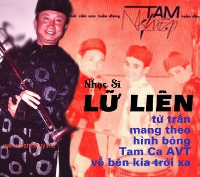 Lu Lien 2