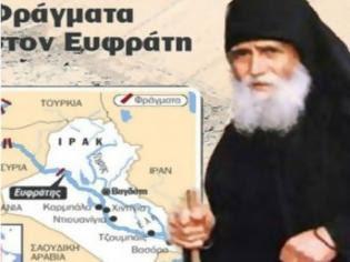 Φωτογραφία για ΣΥΓΚΛΟΝΙΣΤΙΚΟ: Η προφητεία του Γέροντα Παΐσιου - Μπήκαμε στον Αρμαγεδδώνα…