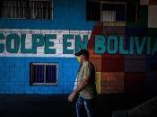 Gabriel Villalba: No tenemos elecciones en Bolivia en una democracia ideal