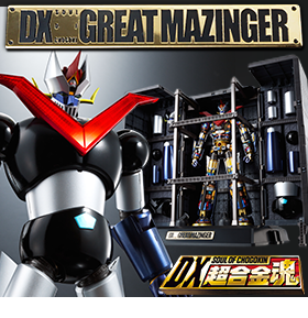 DX SOUL OF CHOGOKIN GREAT MAZINGER