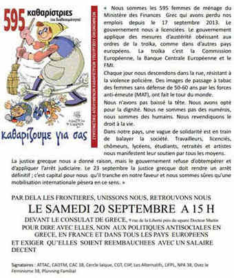 2014-09-18 02 tract 20 sept menage grece