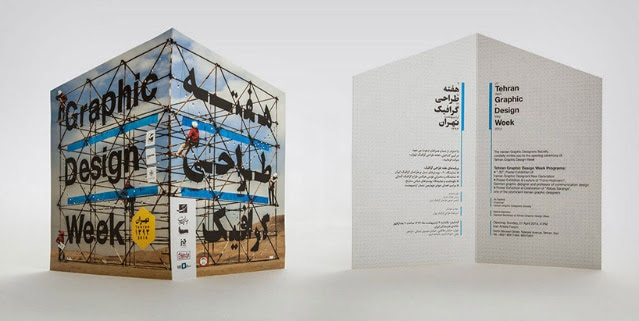 chapchinstudio-2014-tehran-graphic-design-week-designboom-06