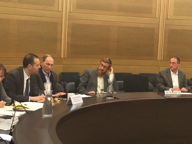 L-R: Dr. Erez On, MK Glick, Prof. Edelman, MK Mickey Zohar