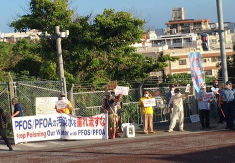 okinawan protest.jpg