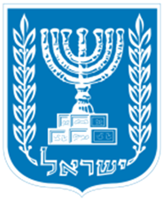 Israel Consulate