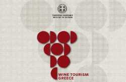 Οι χώρες στόχοι προώθησης του ελληνικού κρασιού