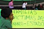 Ciudad de México. Niño desplazado por grupos paramilitares en el estado de Guerrero, permanece en plantón frente al Palacio Nacional.