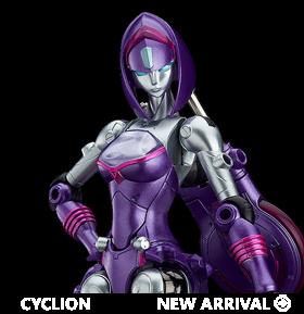 Cyclion Type Lavender Figure