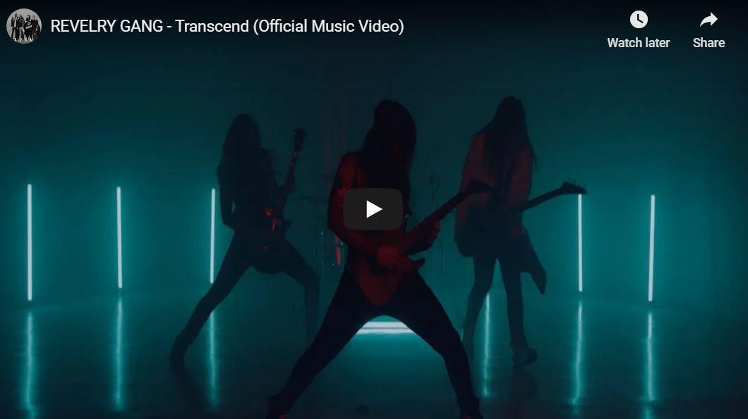 Transcene