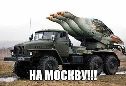 В Севастополе блогера увезли в ФСБ после размещения в соцсетях новости о Джемилеве - Цензор.НЕТ 3597