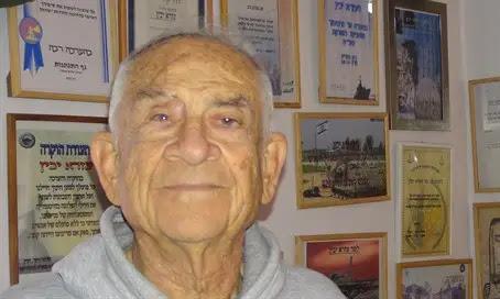Ezra Yakhin