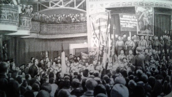 Συνέδριο Αγροτών - 1917