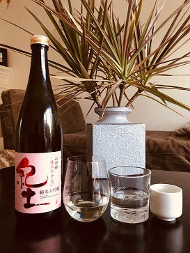 Sake Exploration – 3 Tasty Tricks To Take Your Sake Understanding Further B
