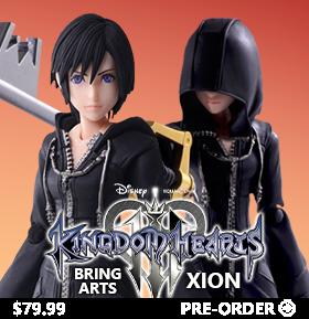Kingdom Hearts III Bring Arts Xion
