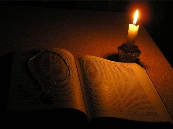 Картинки по запросу священное писание