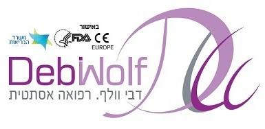 לוגו של דבי וולף