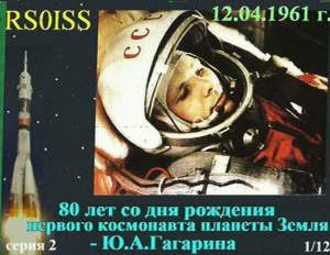 ISS SSTV image 1 Murray Hely ZL3MH 20150131