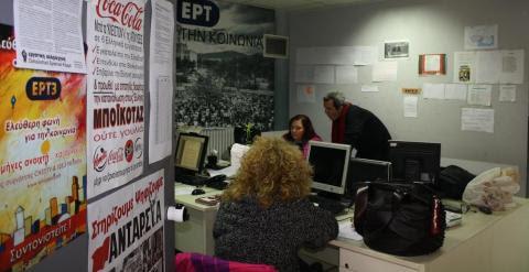 Redacción de ERT-OPEN en Atenas. - SARA SERRANO