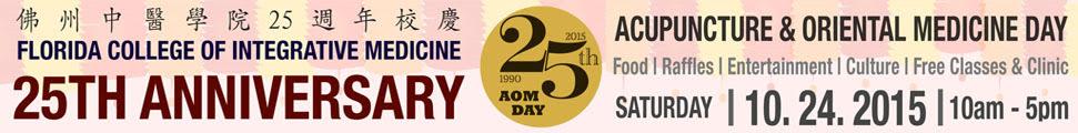 FCIM 25th Anniversary