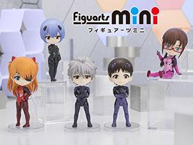 Rebuild of Evangelion Figuarts mini