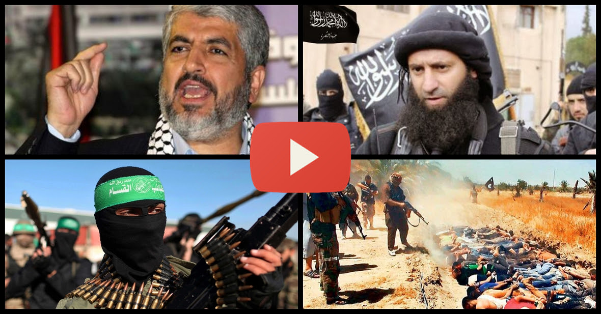 ISIS Hamas