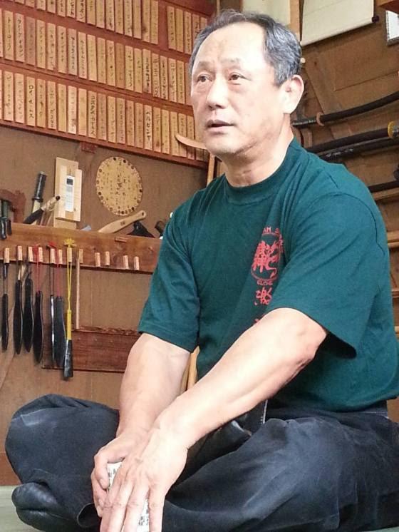 Nagato Shihan 2