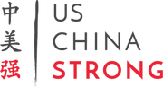 The US-China Strong Foundation is a nonprofit organization that seeks to strengthen US-China relations by investing in a new generation of leaders who have the knowledge and skills to engage with China.