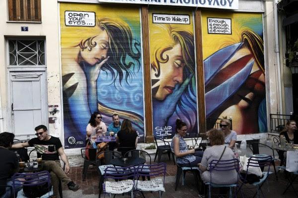 Αποκαρδιωτική η εικόνα για την Ελλάδα - Οι Έλληνες οι πιο υπερχρεωμένοι της Ευρώπης