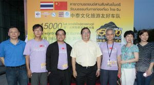 15,000 Miles Altai to Suvarnabhumi friendship caravan celebrates the arrival to Bangkok - 4 900x500