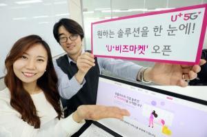 LG유플러스, 이통사 최초 '에너지 챔피언' 기업 선정