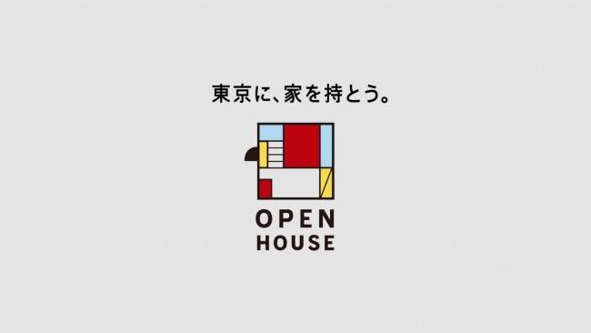 (CM)オープンハウスロゴ